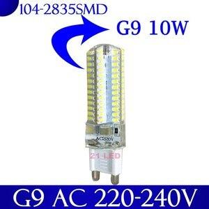 1pcs Bright G9 led 220V 2835 SMD 24 leds7W/9W/10W/12W Replace 30W Warm Cool White LED Corn Bulb Light&LED Spot Lamp