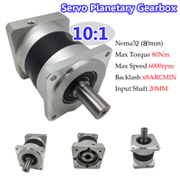 10:1 Gearbox Nema32 Planetary Servo Motor Speed Reducer 8ARCMIN Input Shaft 20mm for 80mm Servo Motor CNC