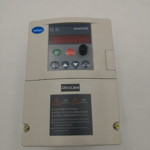 Image 5 - VFD 110V Inverter ZW S2 1T  1.5KW/2.2KW Single phase 110V Input and 220V 3 Phases Output  Motor with 2M Cable  and Outside Panel