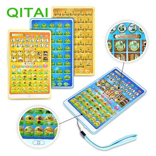 아랍어 독서 장난감 꾸란은 학습 기계 패드를 따릅니다 교육기도 이슬람 어린이를위한 이슬람 장난감 선물을 배우십시오