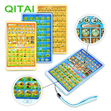 Arabic reading Toys Quran follows learning machine pad educational Prayer Learn machine Islamic toy gift for the Muslim kids(China)
