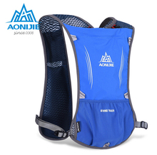 AONIJIE Men Women Lightweight Marathon Running Bag Riding Hydration Backpack Sport Bag +1.5L Water Bag
