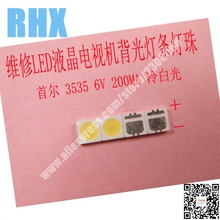 120 יחידות\חבילה עבור תיקון פיליפס SONY Toshiba LCD טלוויזיה LED תאורה אחורית SMD נוריות סיאול 3535 6 v קר לבן אור פולטות דיודה