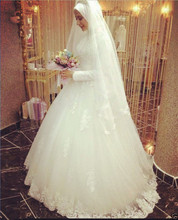 MZYWH59 New White Ivory Long Sleeve Muslim Wedding Dress Bridal Gown With Hijab Custom Size 4-22+