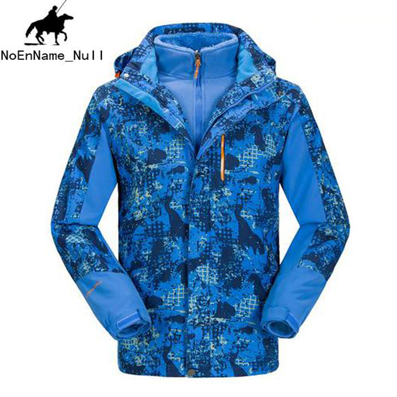Best Waterproof Breathable Jacket Promotion-Shop for Promotional ...