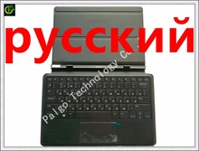Russian Keyboard For Dell Latitude 11 5175 5179 10.8 inch RU Notebook laptop Case Stand Docking Tablet with cover