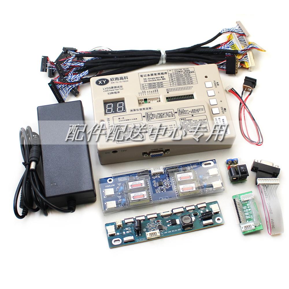 Prix pour Outil de Test panneau LCD/LED Écran Testeur Intégré 53 Sortes programme w/Anglais Instruction VGA Onduleur LVDS Câble 12 V 4a Adaptateur