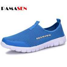 PAMASEN Summer Men Casual Shoes Men's Solid Breathable Lazy Shoes Male soft bottom shoes Plus Size 38-46 Slip-on Sneakers Shoes(China)