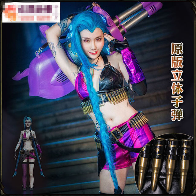 COSREA Hot Game Jinx lol Cosplay Costume High Quality Fancy Sexy Full Suit  Costumes Halloween Party For Girl Woman 700445000ad9