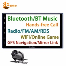 Double 2 Din Android 5.1.1 Lollipop 7″ Universal in dash bulebooth Car autoRadio Quad Core 2 Din Head Unit HD Car GPS Navigation