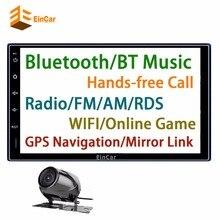 """Двойной 2 DIN Android 5.1.1 Lollipop 7 """"Универсальный в тире bulebooth автомобиль Авторадио 4 ядра 2 DIN головное устройство HD автомобиль GPS навигации"""