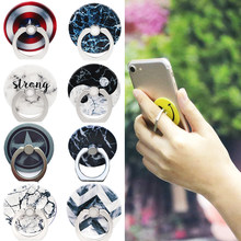VODEX Marble Finger Ring Stand Phone Holder Round Grip Mout Anti Fall Mobile Stand Universe for all Mobiles(China)