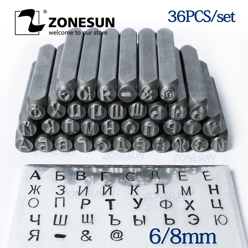 ZONESUN 36pcs Jewelry Metal Stamps Alphabet Set Russian A Z Leather Punch die Stamping Steel Metal