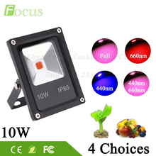 1Pcs High Power 10W LED Grow Light AC85-265V Full Spectrum 400-840nm 660nm 440nm Grow LED For Plant Vegetable Flower Fruit