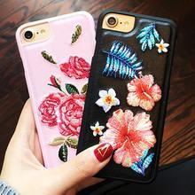 3D Старинные Вышивки Цветок Телефон Case Для iPhone 7 6 6 s Оригинал ультра Тонкий Задняя Крышка для iPhone 7 6 6 s Плюс Роскошный PU case
