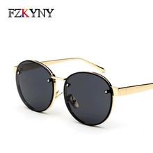 купить FZKYNY New Fashion Round Sunglasses Women Men Brand Designer Golden Metal Frame Sunglasses Coating Mirror Lens Eyewear UV400 по цене 586.18 рублей