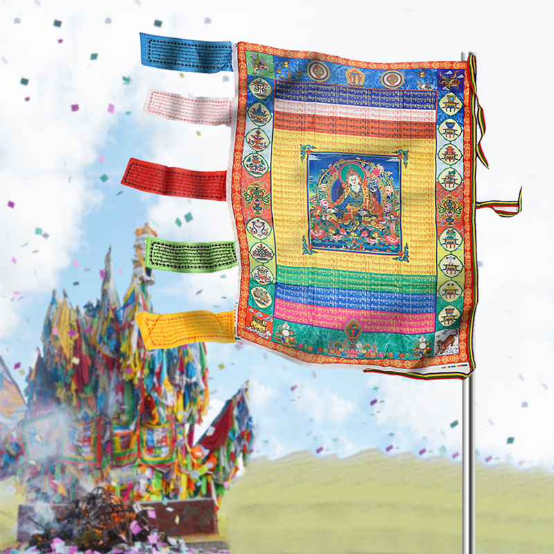 KiWarm Tibetan Buddhism Buddha Prayer Flag Decorative Wind Horse Silk Flag Wall Hanging Decoration Fabric Craft Gift 70cm x 95cm ...