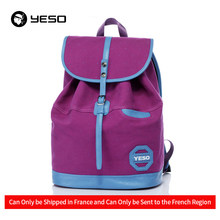 YESO Canvas Backpack Women 2019 Fashion Preppy School Bag For Teenager Large Capacity Purple Backpack Waterproof School Backpack(China)