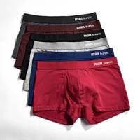 2019 Cotton Underwear Men Boxers 3pc 4pc 6pc Mens Penis Pouch Boxer Shorts Trunks Breathable Solid Homme Underpants Boxershorts
