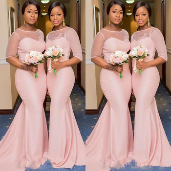 Blush Pink African Nigerian Mermaid Bridesmaid Dresses with Sleeve 2019 Sheer Lace Neck Plus Size Maid of Honor Wedding gown