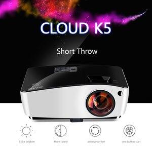 Image 2 - BYINTEK K5 Ngắn Ném 4000ANSI Full HD 1080P Video DLP 3D Trên Đầu Máy Chiếu Beamer Cho Ánh Sáng Ban Ngày Lớp Học Giáo Dục văn Phòng
