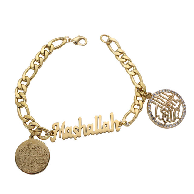 Mashallah bracelet en acier inoxydable, ISLAM Ayatul Kursi au nom dallah le miséricordieux