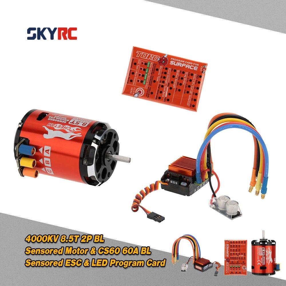 SkyRC 4000KV 8,5 т 2 P и CS60 60A бесщеточный сенсорный двигатель и ESC и светодио дный программы Card Combo Набор для 1/10 1/12 Багги Touring Car