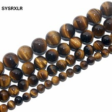 Free Delivery Natural Stone Beads Yellow Tiger Scattered Wholesale Semi-Finished DIY Handmade Jewelry