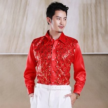 Мужская рубашка со сверкающими блестками, сценическая одежда для выступлений, танцевальная Праздничная рубашка для хора