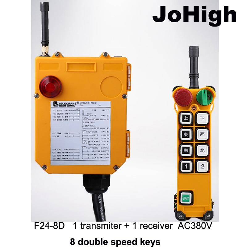 Factory Supply IP65 degree Industrial remote controller Hoist Crane Control Lift Crane 1 transmitter + 1 receiver F24-8D industrial wireless redio remote control transmitter f24 6s for hoist crane 1 transmitter