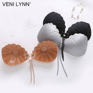 75f2166de5 VENI LYNN Shell Shape Plus Size Womens Adhesive Strappy Bra Chest Reusable  Bh Strapless Invisible Sticky Silicone Large Bras E
