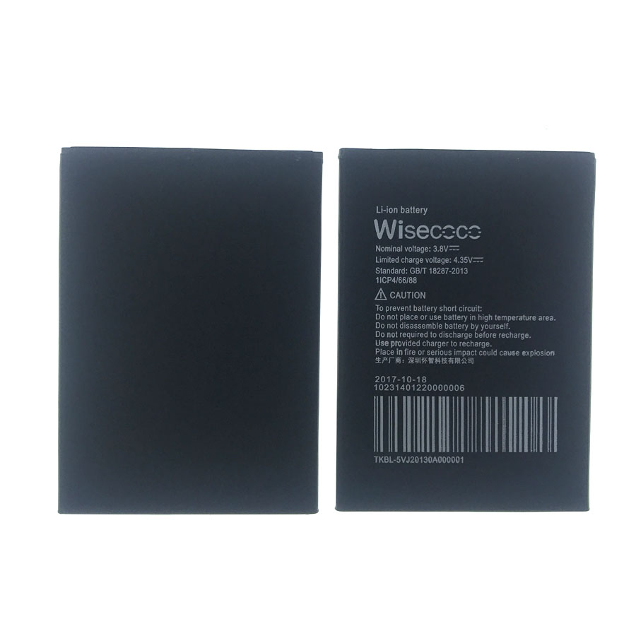Wisecoco Oct. 2017 production 2500mAh New Battery For DEXP