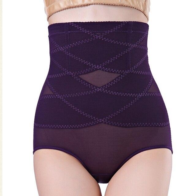 f24c3fcd36 2015 New Women Body Shaper Hip Abdomen Tummy Control Pantie High Waist  Shapewear Body Shaper Girdle