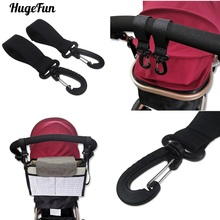 2pcs/Set Stroller Hooks Wheelchair Pram Carriage Bag Hanger Hook Baby Strollers Shopping Clip Accessories