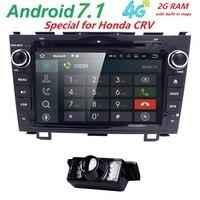 8 Inç 2 Din Quad Core RAM 2 GB Android7.1 Tablet PC Araba DVD oyuncu Ile Honda CR-V CRV 2006-2011 Için GPS 4G WiFi Stereo Radyo BT