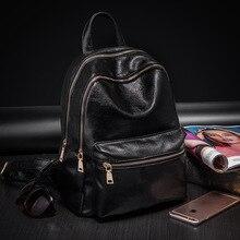 2017 новый PU кожа женщин рюкзак рюкзак женская мода Корейский женская сумка женщины сумка колледжа ветер Для Подростков Девочек B47 30