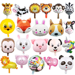 1pc 18inch animal head foil balloons mini Fox tiger toys birthday party decorations kids hand balls baby shower party supplies(China)