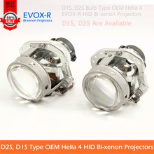 2pc OEM Type D1S D2S Bulb Base Hella 4 EVOX-R HID Bi-xenon Projector Lens For Universal Vehicles Headlight Retrofit And Styling