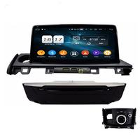 DSP 10.25 Android 9.0 Car DVD Player for Mazda 6 2017 2018 GPS Headunit multimedia Player Bluetooth 4.2 wifi 4gb+32gb
