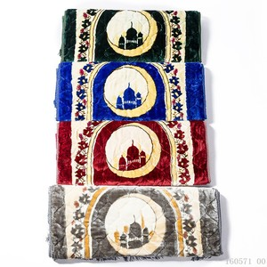 Image 5 - Nouveau grand Tapis de prière islamique musulman Salat Musallah Tapis de prière Tapis Tapete Banheiro islamique priant 80*120 cm