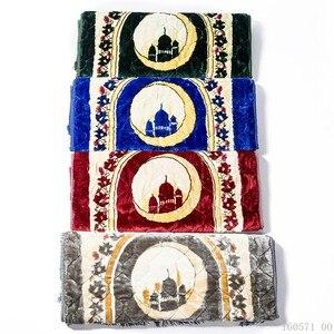 Image 5 - Nuovo Grande Musulmano Islamico di Preghiera Zerbino Salat Musallah Preghiera Tappetini Tapis Carpet Tapete box Islamico di Preghiera 80*120 centimetri