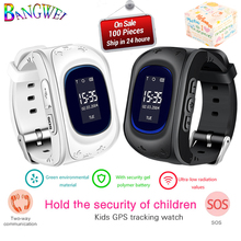 LIGE 2019 New Children Smart Watch LED Color Screen SOS Call Positioning Search Tracker Anti-lost Display Kids + Box