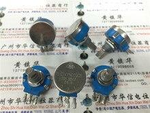 1 ШТ. RVQ24YNC0305 20 f B502 5 k потенциометра автоматический потенциометр