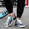 Camouflage Shoes Men Slipony 2017 Luxury Brand Men Trainers Krasovki Male Shoes Gym Gumshoe Obuv Runes Male Footwear Boty X230