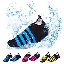 Новый мужской открытый Lover Быстросохнущие кроссовки водных видов спорта море Плавание Дайвинг пляжная обувь восходящий треккинг босиком кожи Shoesjj s