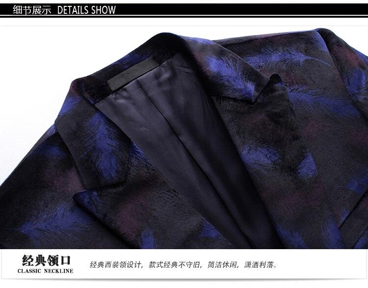 Blazer masculino nouvelle marque costume décontracté mode pièces Design Blazer hommes veste Blazers hommes mode affaires veste unique B - 4