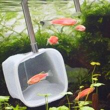 Выдвижной 3D аквариумный сачок для рыбы, сеть для ловли креветок, Высококачественная ловля, товары, Новинка