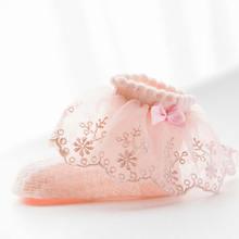 baby girl mesh pearl lace socks cotton tube girls socks baby thin cotton short baby princess socks Pearl decoration sock kids