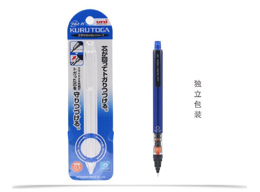 New Arrival!! UNI KURU TOGA Mechanical Pencil 0.5mm new arrival uni kuru toga mechanical pencil 0 5mm