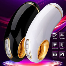 Pocket Pussy Automatic Masturbation Cup Vibrating Sucking Machine Male Masturbator Electric Sex Toys Adults Products For Men